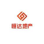 腾冲恒达房地产开发有限公司logo