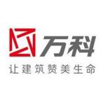 郑州万科房地产有限公司logo