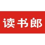 中山读书郎电子有限公司logo