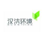 上海汉洁环境工程有限公司logo
