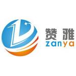 广州市赞雅企业管理顾问有限公司logo
