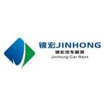 成都锦宏商务旅游汽车租赁有限公司logo