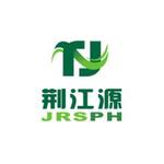 湖北荆江源制药股份有限公司logo