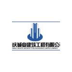 重庆诚业建筑工程有限公司logo