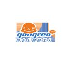 上海工聘企业管理有限公司logo