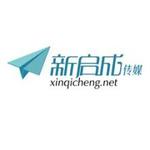 苏州新启成广告传媒有限公司logo