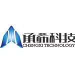 湖南承希科技有限公司logo