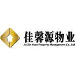 武汉佳馨源资产经营管理有限公司logo