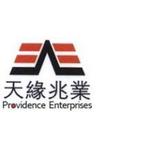 承德天缘盛世实业有限公司logo