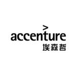 埃森哲(中国)有限公司北京分公司logo