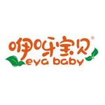 南昌咿呀宝贝食品有限公司logo