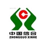 内蒙古农村信用社logo