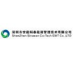 深圳市世能科泰能源管理技术有限公司logo
