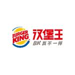汉堡王(广州)餐饮有限公司logo
