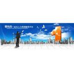 天津市外国企业专家服务有限公司logo