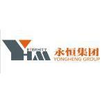 山西永恒集团有限公司logo
