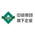 中新苏滁(滁州)开发有限公司logo