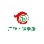 广州福乐康生物科技有限公司logo
