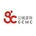 公诚管理咨询有限公司logo