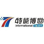 湖南特能博世科技有限公司logo