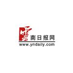 云南日报报业集团logo