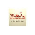 汽配人网logo