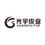 孟州市光宇皮业有限公司logo