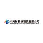 中关村科技租赁有限公司logo