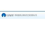 西安航美工程技术开发有限公司logo
