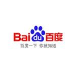 百度深圳分公司logo