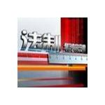 中国农业电影电视中心logo