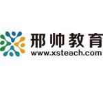 广州邢帅教育科技有限公司logo