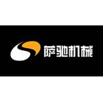萨驰华辰(苏州)机械有限公司logo