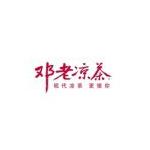 广东邓老凉茶药业集团有限公司logo