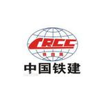 中铁第四勘察设计院集团有限公司logo