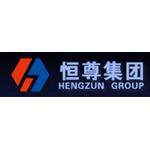 恒尊集团有限公司logo