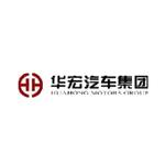 华宏汽车集团有限公司logo