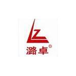 长治潞卓商贸有限公司logo