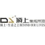 浙江顶上电器有限公司logo