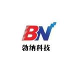 临汾市勃纳电子信息科技有限公司logo