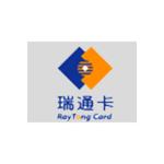 安易联融电子商务有限公司logo