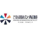 商水紫金置业有限公司logo