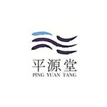 黄山平源生物技术咨询有限公司logo