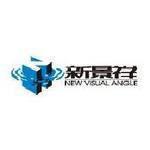 南京新景祥logo