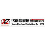 济南信展展览有限公司logo
