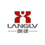 成都朗律知识产权事务所有限公司logo