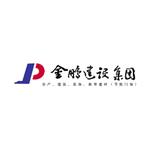 安徽金鹏建设集团股份有限公司logo