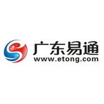 广东易通网络科技有限公司logo