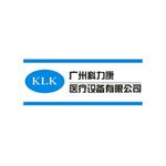 广州科力康医疗设备有限公司logo