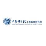 中国科学院上海高等研究院logo